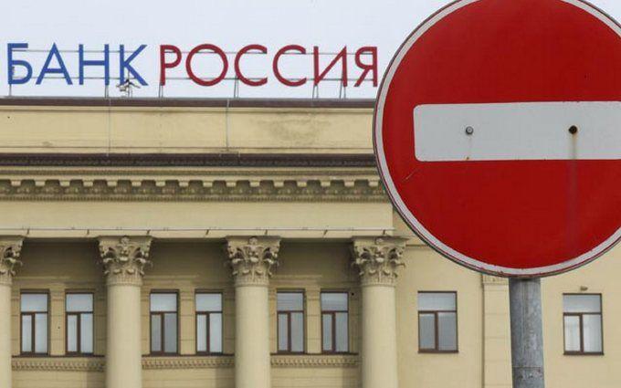 Стало известно, как Россия обходит санкции Запада
