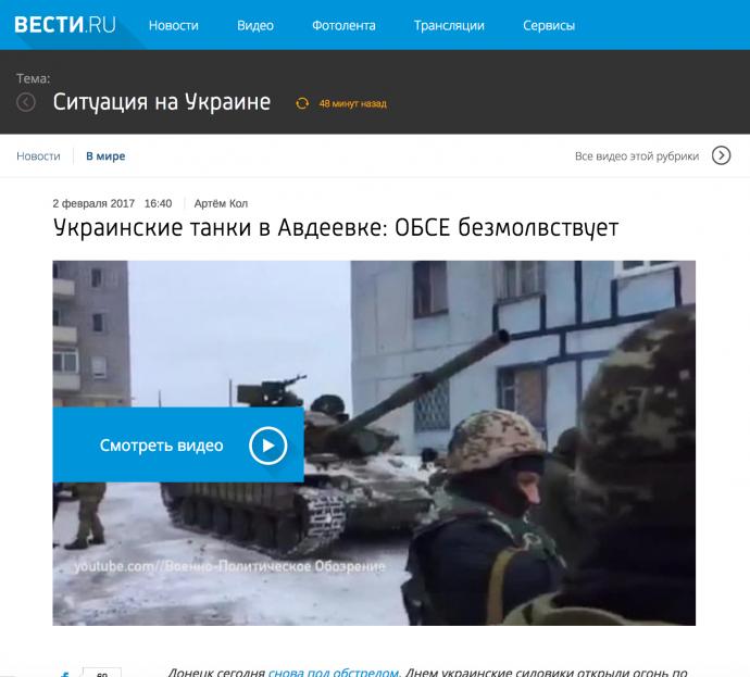 Українські танки в Авдіївці: в мережі на пальцях пояснили путінську пропаганду (2)