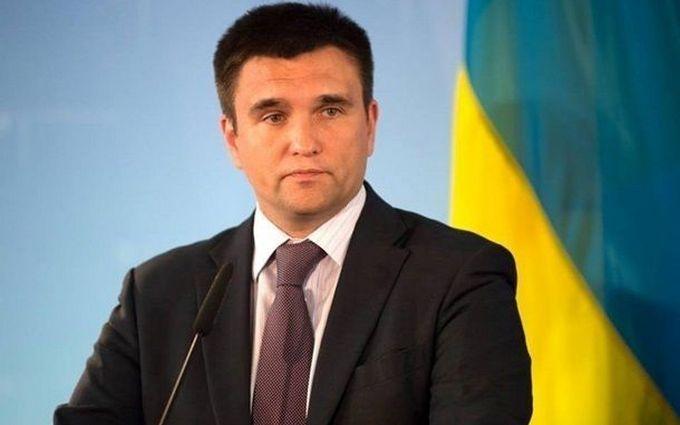 МИД Украины предлагает принять серьезные меры в отношении России и СНГ
