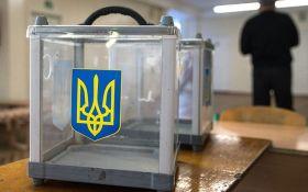 Вибори на Донеччині: в Україні назвали реальну дату