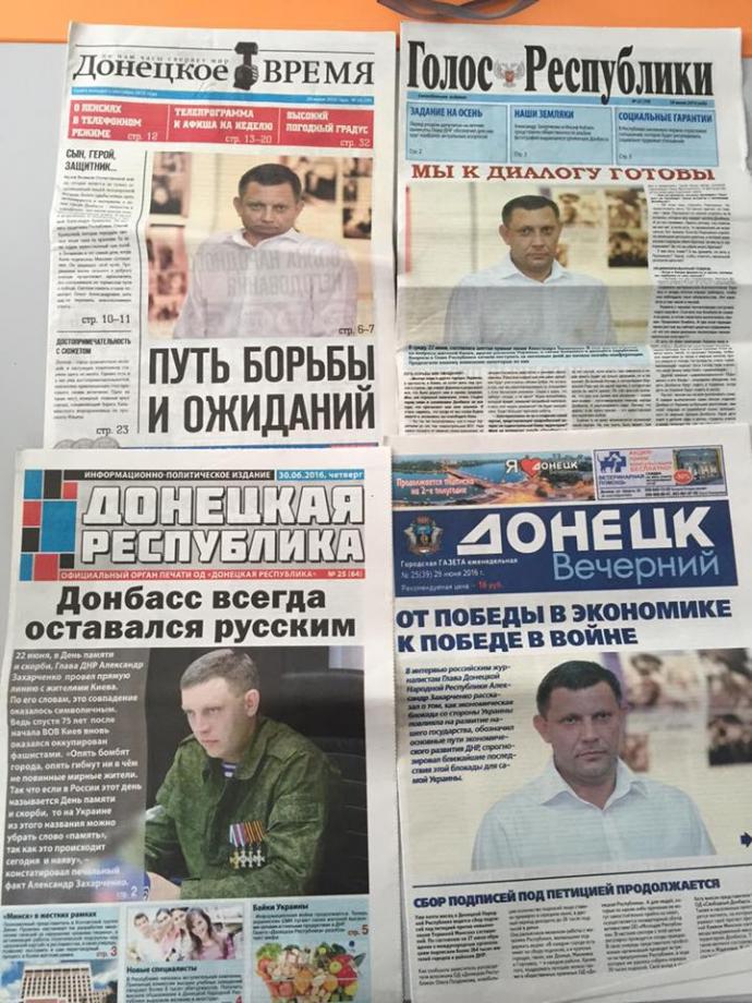 У мережі висміяли культ особи ватажка ДНР: опубліковано фото (1)