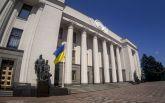 Команда спасения Украины: в сети жестко высмеяли фото из Рады