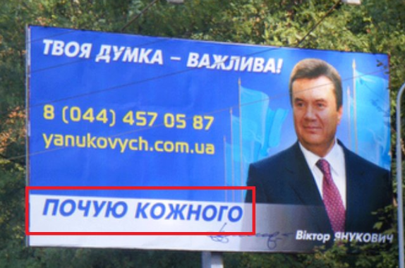 Пособники оккупантов в Крыму копируют Януковича, в сети смеются: появилось фото (1)