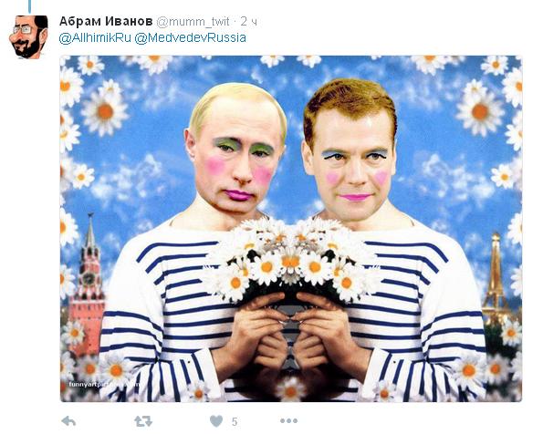 Прем'єр Росії знову побажав здоров'я і гарного настрою: соцмережі сміються (2)