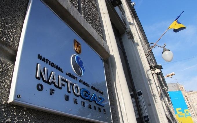 Україна відповіла Росії щодо поставок газу для бойовиків