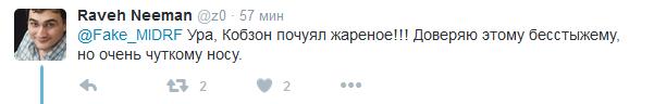 Путінський співак зробив скандальну заяву про Крим: соцмережі вибухнули (5)