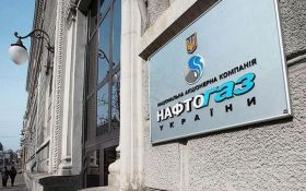 Нафтогаз: ціни на газ в Україні будуть вищими, ніж на європейському ринку
