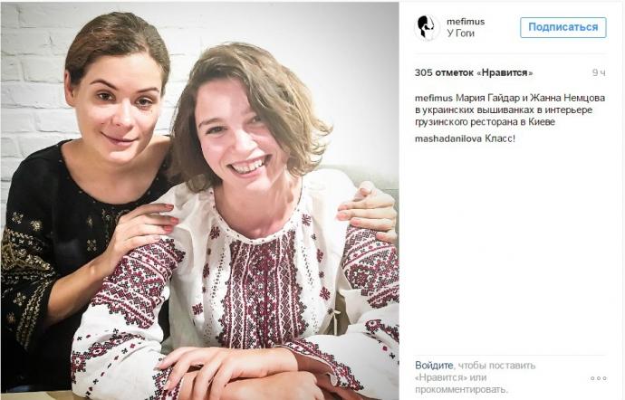 Дочка Нємцова одягнула вишиванку: з'явилося фото (1)