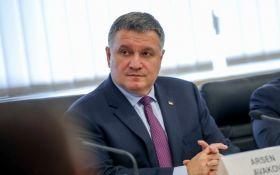 Суд решил судьбу Авакова на посту главы МВД