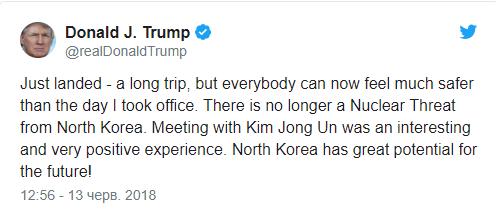 Трамп о ядерной угрозе со стороны КНДР: Спите спокойно (1)