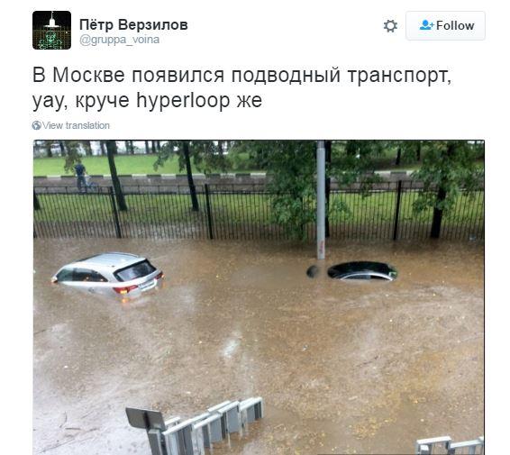 Операція НАТО пройшла успішно: соцмережі висміяли фото затопленої Москви (2)