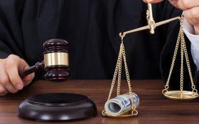 Верховна Рада оприлюднила текст закону про запуск Антикорупційного суду в Україні