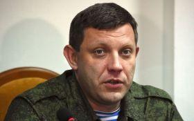 Главарь ДНР поразил бредом об убийствах с любовью