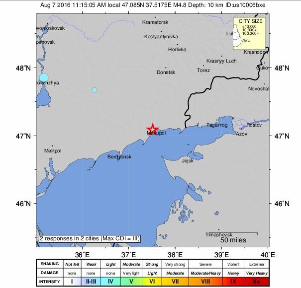 Возле Мариуполя произошло землетрясение (3)