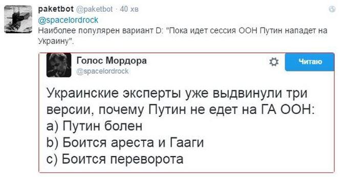 Путін вже не виїзний: відмова президента РФ від поїздок за кордон підірвала соцмережі (2)