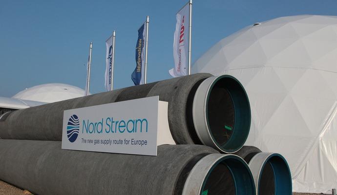 Украина призвала Еврокомиссию начать расследование по Северному потоку-2