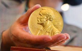 Оголошення лауреата Нобелівської премії миру - дивіться онлайн-трансляцію