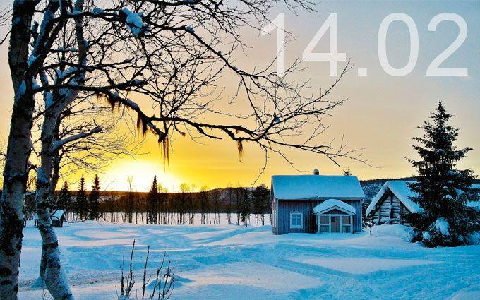Прогноз погоди в Україні на 14 лютого