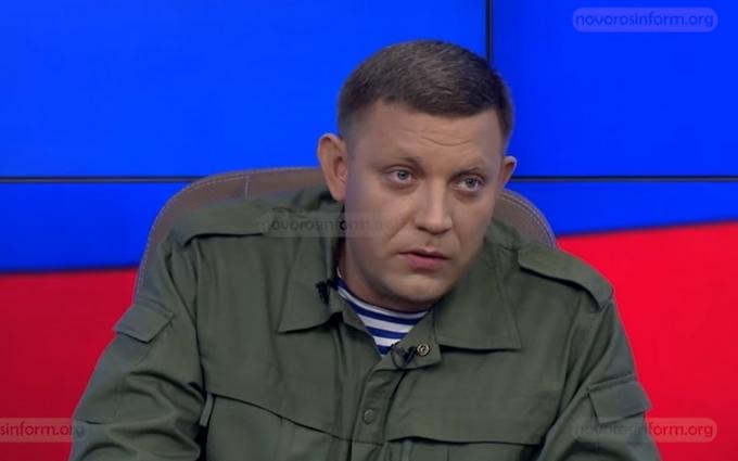 Ватажок ДНР готовий пити кров Міккі-Мауса: опубліковано відео
