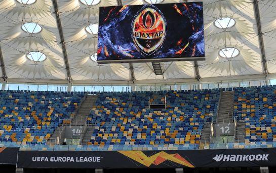 Шахтар проти Базеля - де дивитися довгоочікуваний матч Ліги Європи