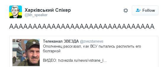 """Новий """"розп'ятий хлопчик"""": мережу підірвало відео з божевільною розповіддю бойовика ДНР (1)"""