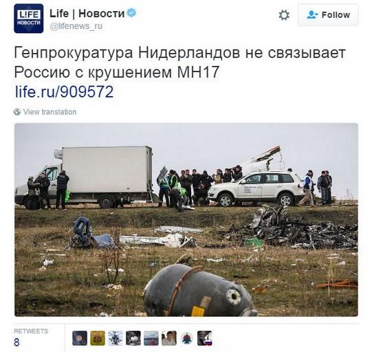 Звіт про загибель MH17: в мережі показали, як викручується путінська пропаганда (3)