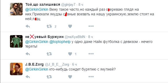 """На Донбасі помітили """"путінських якутів"""": з'явилися фото (1)"""