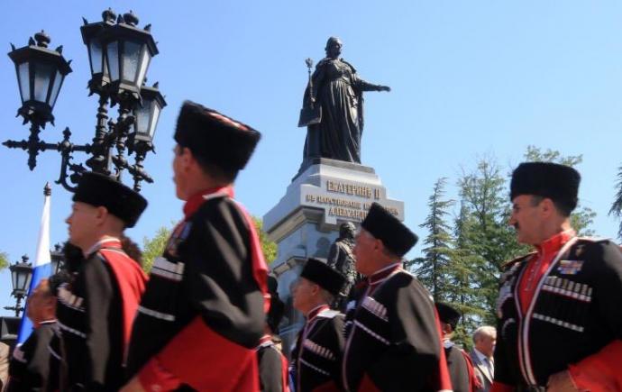 Окупанти відкрили в Криму імперський пам'ятник: опубліковані фото (3)
