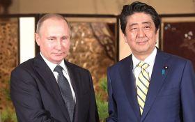 Путину в Японии подарили Путятина: опубликованы фото