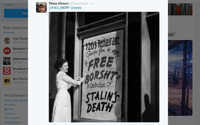 Соцсети обсуждают провокационный билборд со Сталиным в Москве: опубликовано фото (1)