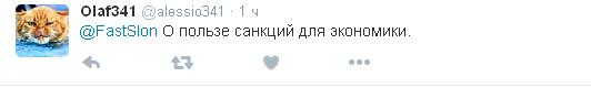Один з головних соратників Путіна оскаржив його слова: соцмережі в шоці (5)
