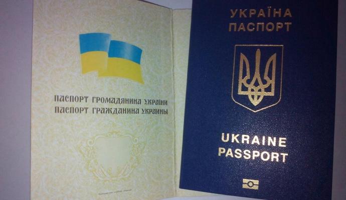 Теперь выехать за границу Украины стало проще