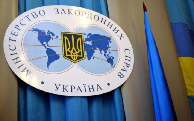 МИД подтвердил участие евродепутата впервомайских празднованиях вОРЛО