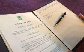 Парубий публично подписал закон о Высшем антикоррупционном суде