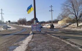 Гройсман зробив важливі заяви щодо блокади Донбасу і енергетики: з'явилися відео