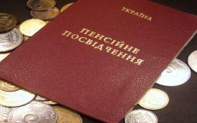 Пенсионный возраст может вырасти для украинцев с маленьким страховым стажем