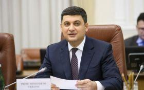 Гройсман вперше прокоментував ситуацію з курсом долара в Україні