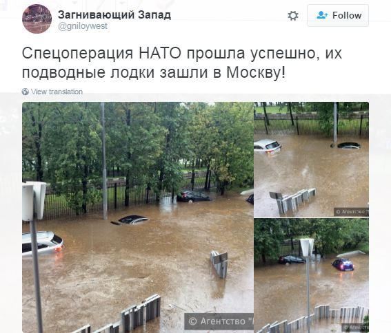 Операція НАТО пройшла успішно: соцмережі висміяли фото затопленої Москви (1)