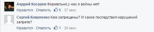 Бійці АТО повідомили про російську авіацію над Донецьком: деталі від журналіста (1)
