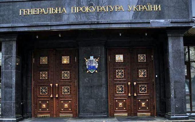 В Україні завели справу на скандальну журналістку: ГПУ повідомила деталі