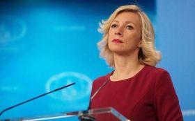 """""""Це нова провокація України"""": у Путіна виступили зі скандальною заявою"""