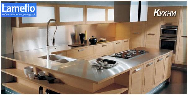 Магазин мебели «Ламелио» - качественная экологически чистая мебель (1)