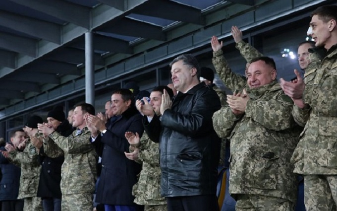 Порошенко и другие VIP-персоны на матче Динамо: появились новые фото