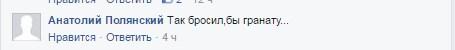 Бойовиків ДНР шокували українські гасла в центрі Донецька (1)