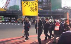 Самотні японці вийшли на незвичайний мітинг: опубліковано відео