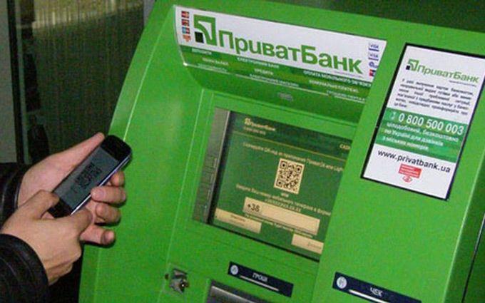 """Национализация """"ПриватБанка"""": стало известно о важном решении насчет платежей клиентов"""