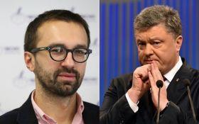 "Порошенко не кращий за мене: нардеп-герой скандалу видав ""компромат"""