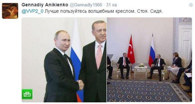 У мережі висміяли джинси російського прем'єра: опубліковані фото (3)