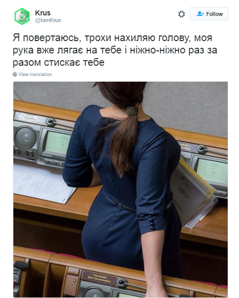 В соцсетях посмеялись над сексуальным голосованием в Раде: появилось фото (1)