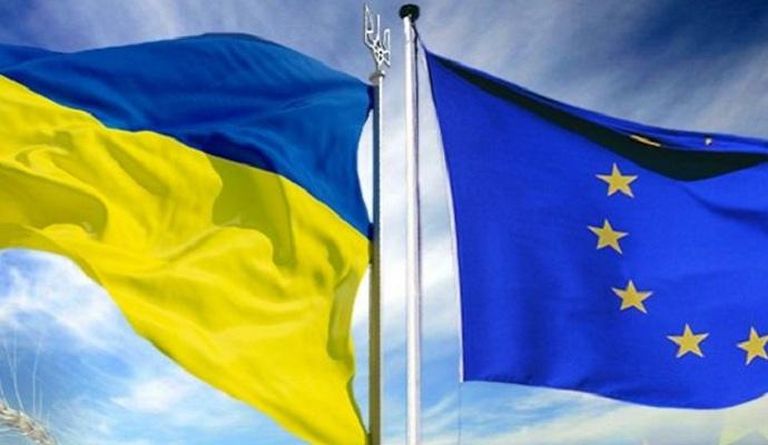 Саммит Украина-ЕС предварительно запланирован на май - Шубель